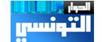 attounqiatv-iptv-tunisie
